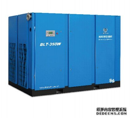 博莱特空压机:BLT-350A
