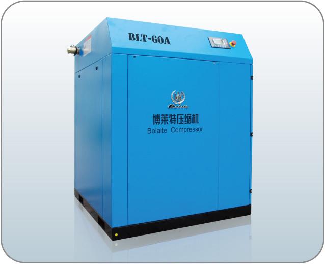 BLT-60A变频螺杆式空压机