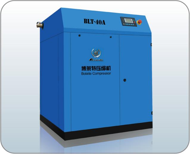 BLT-40A变频螺杆式空压机