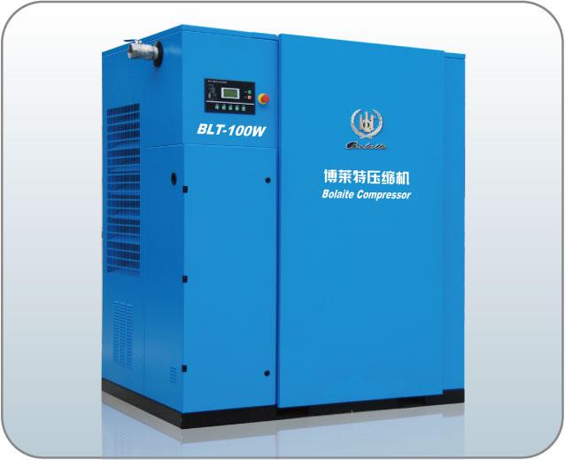 BLT-100W变频螺杆式空压机