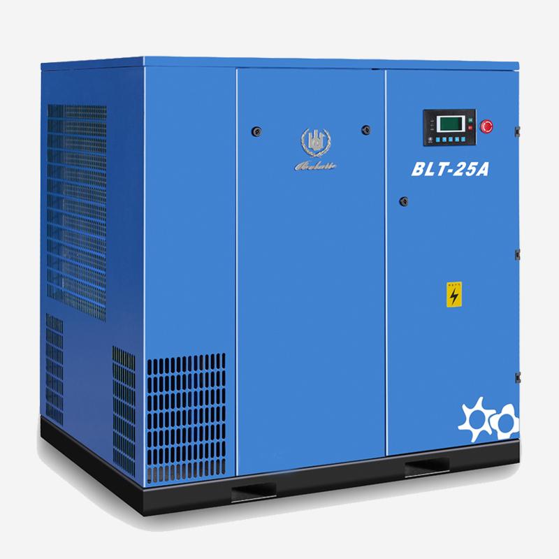 博莱特空压机:BLT-25A