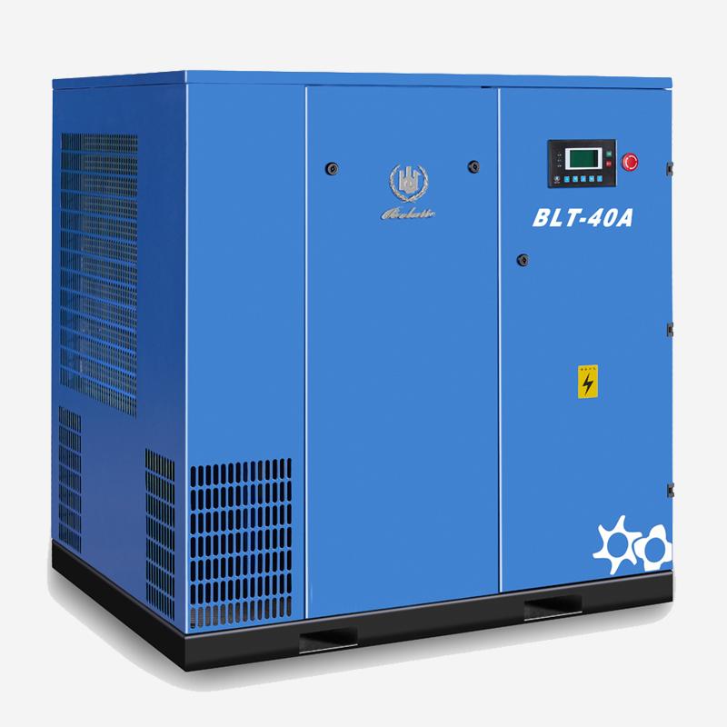 博莱特空压机:BLT-40A