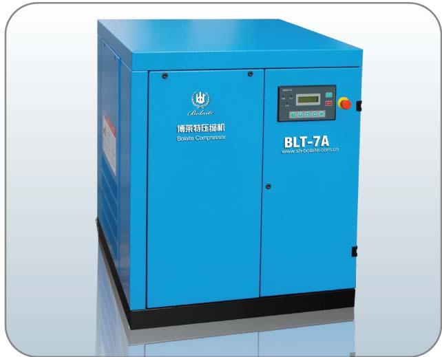 博莱特空压机:BLT-7A